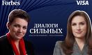Вера Платонова: Проект Visa поможет казахстанкам решиться начать свое дело