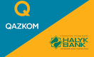 Halyk и Казком намерены объединить своих «дочек»