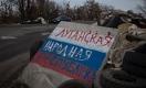 Молодёжь из Казахстана поедет в непризнанную ЛНР