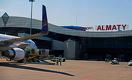 Аэропорт Алматы получит новый бизнес-терминал
