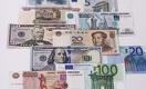 Курс валют на четверг, 27 сентября