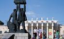 Караганда признана самым несчастным городом Казахстана