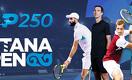 Astana Open ATP 250: Первый. Временный