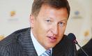 Александр Клебанов покинул совет директоров Банка Астаны