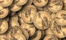 Новый пакет мер по стимулированию экономики США может составить $1 трлн