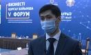 Шынгыс Темир: Штраф за нарушения карантинных мер должен быть снижен