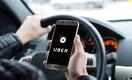 Прецедент от Uber: как два суда могут заставить IT-компании по всему миру перестраивать свой бизнес