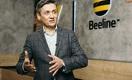 Глава Beeline о жизни в коронакризис, дешевеющих гигабайтах, 5G и кайдзене
