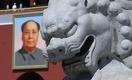 Китай глазами казахов