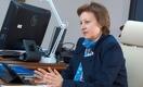 Бахмутова: Все средства Фонда медстрахования будут лежать в Нацбанке