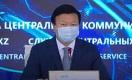 Субстанцию для производства 4 млн доз вакцины «Спутник V» Казахстан запросил у России