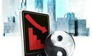 Инь и янь казахстанской экономики: какие отрасли растут, какие падают