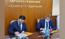 Казахстан и Россия подписали соглашение о поставке вакцины от коронавируса
