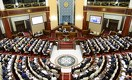 СМИ: Началась подготовка к внеочередным парламентским выборам