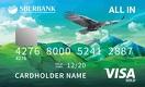 Сбербанк и Visa выпустили специальную карту c неограниченным cashback