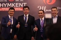 Forbes Kazakhstan открыл Silk Way Shymkent Summit