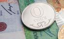 Можно ли выйти из замкнутого круга девальвации тенге?