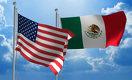 Канада за бортом: США и Мексика договорились о свободной торговле