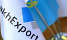 Правительство Казахстана предоставило государственную гарантию в объёме 102 млрд тенге на 10 лет по обязательствам KazakhExport