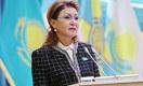 Дарига Назарбаева: Наша жизнь предсказуема на годы вперёд