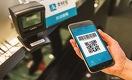 Qazkom будет принимать платежи через Alipay