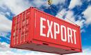 Сколько тратит государство на поддержку несырьевого экспорта?