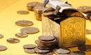 Налоговые поступления в Нацфонд могут существенно вырасти