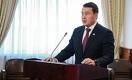 Казахстан планирует разместить облигации на российском фондовом рынке
