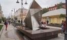 Назван «самый казахский город России»