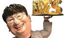 Как король K-pop получил статус нового южнокорейского миллиардера