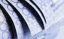 Ставки по депозитам снизят в Казахстане