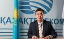 Асхат Узбеков: Взлет стоимости акций «Казахтелекома» закономерен