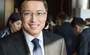 Национальный банк Казахстана принял решение по базовой ставке
