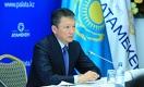 Тимур Кулибаев: Будем поддерживать кооперативы
