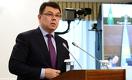 $6,5 млрд потратят на строительство нового завода в Атырау