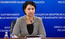 Правительство Казахстана вновь просит бизнесменов проявить сострадание к бедным
