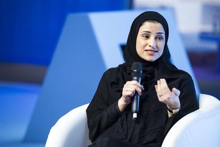 Сара аль-Амири