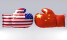 Путь Америки к войне с Китаем
