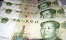 Китай предоставит Казахстану ещё один льготный кредит