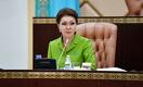 Дарига Назарбаева обеспокоилась низкой скоростью интернета