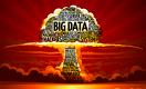 Big Data: удобства и скандалы