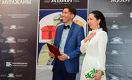 Досым Сатпаев: Алматы – не торговый центр на Шелковом пути