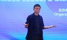 Почему Китай взялся за компанию Alibaba?