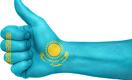 Приезжайте в гости! Казахстан увеличивает список стран для безвизового въезда