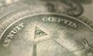 Доллар за сутки подешевел на 2 тенге