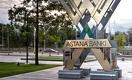 Подконтрольные Турлову компании выкупили акции Банка Астаны на 7 млрд