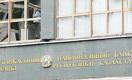 Международные резервы Национального банка Казахстана снизились
