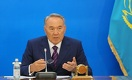 Нурсултан Назарбаев обратился к казахстанцам