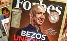 10 Billionaires, Including Bezos And China's New Richest Person, Gained $23 Billion In One Week