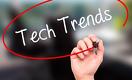 10 главных технологических трендов на ближайшие 5 лет